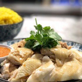 Hainan Chicken with Rice